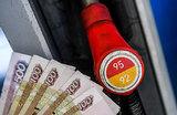 Цены на бензин остановились. Надолго ли?