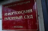 Топ-менеджер «Интер РАО» — румынская шпионка?