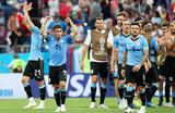 Уругвай обыграл Саудовскую Аравию на ЧМ-2018