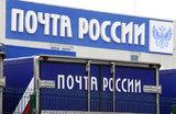 «Я в шоке от «Почты России». История преображения