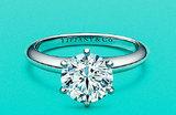 Браки не в моде, но Tiffany блистает