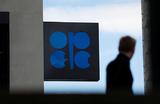 Отношения России и ОПЕК выходят на новый уровень?