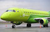 S7: во время сбоя регистрации пассажиров рейсы в города ЧМ были на дополнительном контроле