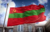 Приднестровье не признало резолюцию Генассамблеи ООН о выводе российских миротворцев