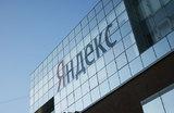 «Яндекс» будет выпускать собственный смартфон?