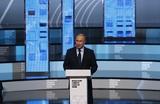 Владимир Путин выступил на Московском урбанистическом форуме — 2018