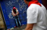 Никакой романтики. Испанцы будут официально просить согласие на секс?