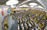 Госдума проведет голосование о повышении пенсионного возраста