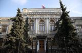 Россия покинула список крупнейших держателей гособлигаций США