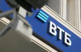 Данные клиентов ВТБ, попавшие в открытый доступ, были заблокированы поставщиком услуг