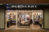Burberry жжет: компания уничтожила непроданные вещи на $36 млн