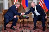 «Русская зона сумерек». Трамп решил пригласить Путина осенью в Вашингтон