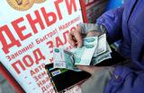 «У людей нет выбора». В России наблюдается бум опасных кредитов для погашения ипотеки