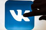 Лучше поздно, чем никогда. «ВКонтакте» обещает полную приватность профилей пользователей