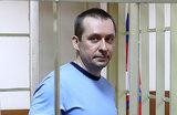 Полковник Захарченко в суде вспомнил прокурора Вышинского