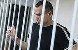 Олег Сенцов назвал свое состояние «предкритическим»