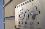 En+ Holding меняет кипрскую прописку на российскую. Что даст компании этот шаг?