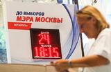 Второй тур теледебатов кандидатов в мэры Москвы — нужно ли их смотреть?
