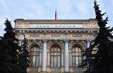 Лондонский Сити поможет Центробанку России, несмотря на «Новичок» и санкции