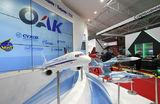 Объединенная авиастроительная корпорация и ее глава взлетели в медиарейтинге