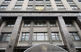 Парламентские слушания по пенсионной реформе проходят в Госдуме