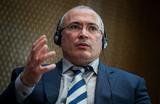 Ходорковский ликвидировал Центр управления расследованиями. Комментируют Муратов, Лойко, Горшков, Барабанов