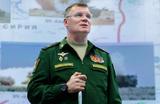 Россия назвала дату возможной инсценировки химатаки в Сирии. Поверит ли Запад Москве?