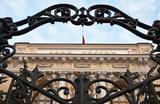 Ключевая ставка: учтет ли ЦБ мнение чиновников и банкиров?