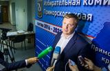 КПРФ: Ищенко будет участвовать в выборах губернатора Приморья, если дело дойдет до голосования