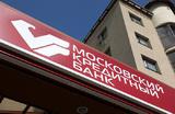 Сбой в работе Московского кредитного банка вызвал всплеск медийной активности