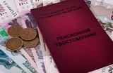 Пенсия и инфляция — вместе или порознь?