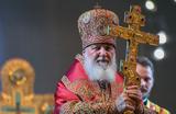 Украинские власти начали опись имущества Московского патриархата на своей территории