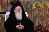 Вселенский патриарх Варфоломей предоставит автокефалию Украине