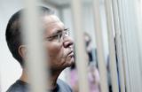 Мосгорсуд признал законным возврат 2 млн долларов из дела Улюкаева генералу ФСБ Феоктистову