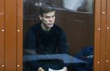Тверской суд Москвы арестовал футболистов Александра Кокорина и Павла Мамаева