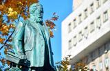 Открытие памятника хирургу Николаю Склифосовскому в центре Москвы.