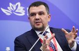 Цифровая экономика в России состоялась, но не все так радужно