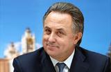 Как объяснить «фальстарт» с появлением Мутко на сайте РФС в качестве президента?