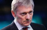 Песков — о появлении в Кремле департамента по Украине