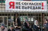Настроения в Ингушетии: «Люди готовы на отчаянные шаги»