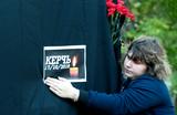 Обзор инопрессы. Трагедия в Керчи на страницах западных изданий