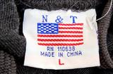 Китай слазит со швейной иглы