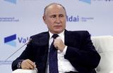 Путин: «Молодые люди с неустойчивой психикой создают себе лжегероев»