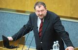 Суд в Испании оправдал депутата Резника в рамках дела «русской мафии»