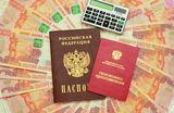 Пенсионные накопления москвички перешли в НПФ без ее согласия
