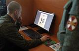 Минобороны отлучит курсантов от интернета