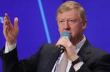 Чубайс: если российский бизнес решит не ехать в Давос, это адекватная реакция
