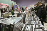 Стоит ли отменять лицензирование производства компакт-дисков?