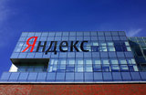 Чего ждать от нового смартфона «Яндекса»?