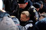 ЕСПЧ признал задержания Алексея Навального политически мотивированными